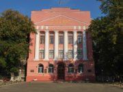 Київ – 2013 Національний університет   оборони