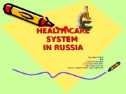 HEALTH CARE SYSTEM IN RUSSIA Kukushkin Vadim And.