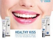 Негативные факторы  воздействия на кожу губ Некачественная