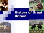 Презентация history of great britain 0
