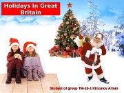 Презентация holidays in GB