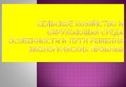 Презентация home 24 ekzelhozпрпрп