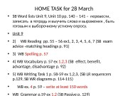 HOME TASK for 28 March  • SB