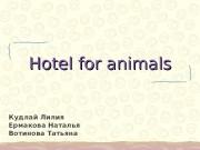 Hotel for animals Кудлай Лилия Ермакова Наталья Вотинова