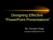 Презентация how-to-make-effective-presentation-23836