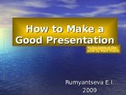 How to Make a Good Presentation Rumyantseva E.