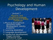 Презентация human development lecture 7