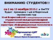 Презентация Информация на экраны телевизоров для Захарченко А.В.