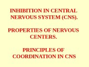 INHIBITION IN CENTRAL NERVOUS SYSTEM (CNS). PROPERTIES OF