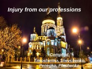 Injury from our professions  Сomplied: Timoshenko, Shevchenko,