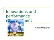 Презентация innovation measurement Anton Mikhailov