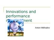 Презентация innovation measurement Anton Mikhailov
