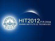 Overview  Founded in 1920, Harbin Institute of