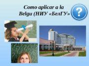 Como aplicar a la  Belgu  (