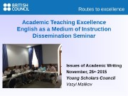 Routes to excellence Academic Teaching Excellence English as