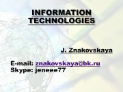 Definition of information technology (ІТ)  Technology in