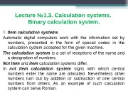 Lecture № 1. 3. Calculation systems.  Binary