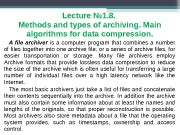 Lecture № 1. 8.  Methods and types