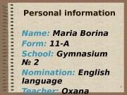 1 Personal information Name :  Maria Borina