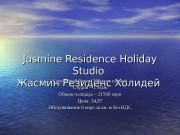 Jasmine Residence Holiday Studio Жасмин Резиденс Холидей Солнечный
