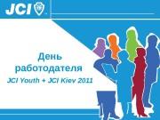 День работодателя JCI Youth + JCI Kiev 2011