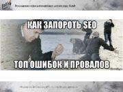 Рекламно-консалтинговое агентство Rush Москва ул. Бутлерова 17 б