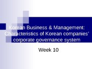 Korean Business & Management: Characteristics of Korean companies'