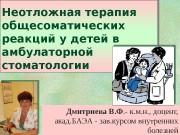 Презентация КЦ-НТ дети new 1
