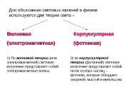 Презентация кЕЙЖХЪ No.1 4ЯЕЛ яРП-ПЮ щлб сП-ХЕ БНКМШ Т