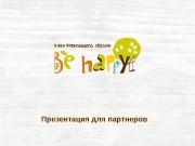 Презентация Клуб креативного отдыха Be Happy партнерам 1