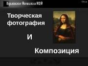 Презентация композиция АВГУСТ