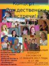Стоимость билета-100 руб. , детям-50 руб. Детям до