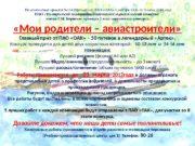 Во исполнение приказа № 114 Президента ПАО «ОАК»