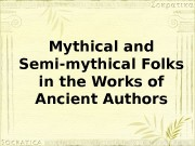 Mythical and Semi-mythical Folks in the Works of