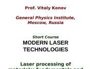 Prof. Vitaly Konov General Physics Institute,  Moscow,