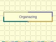 Презентация lec6organizing