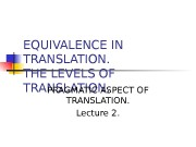 Презентация lect.2 EQUIVALENCE IN TRANSLATION