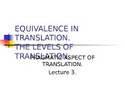 Презентация lect.3 EQUIVALENCE IN TRANSLATION