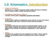 Презентация Lecture1