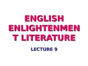 Презентация lecture 10 ENGLISH ENLIGHTMENT