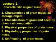 Lecture 2.  Characteristic of grain mass 1.