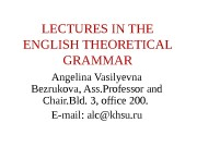 LECTURES IN THE ENGLISH THEORETICAL GRAMMAR Angelina Vasilyevna