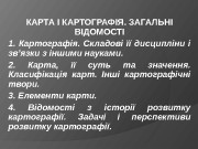Презентация lekcia1 new
