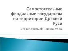 lekcii_po_dr._novgorodu_i_pskovu_0.jpg