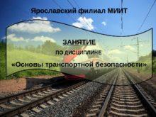 lekciya_1.4_0.jpg