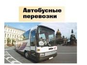 Презентация Лекция 2 Автобусы