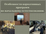 Презентация ЛЕКЦИЯ 4 Office Power Point