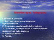 ГОУ ВПО «Московский государственный медицинский университет» Николаева Елена