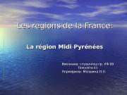 Les regions de la France : : La