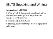 Презентация lesson 1 January